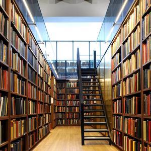 Библиотеки Махачкалы