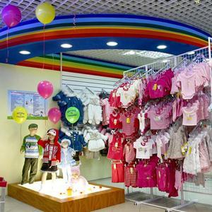 Детские магазины Махачкалы