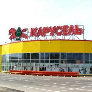 Гипермаркеты Махачкалы