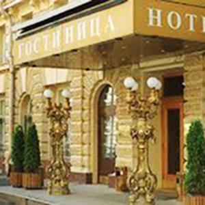 Гостиницы Махачкалы