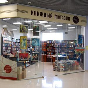Книжные магазины Махачкалы