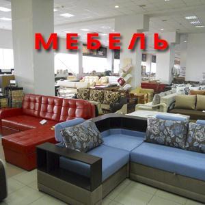 Магазины мебели Махачкалы