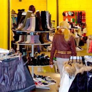Магазины одежды и обуви Махачкалы