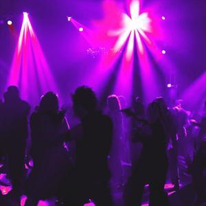 Ночные клубы Махачкалы