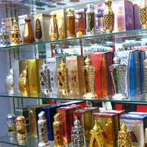 Парфюмерные магазины Махачкалы