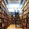 Библиотеки в Махачкале