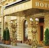 Гостиницы в Махачкале