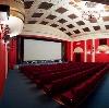 Кинотеатры в Махачкале