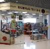 Книжные магазины в Махачкале