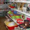 Магазины хозтоваров в Махачкале
