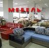 Магазины мебели в Махачкале