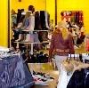 Магазины одежды и обуви в Махачкале