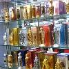 Парфюмерные магазины в Махачкале