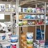 Строительные магазины в Махачкале