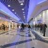 Торговые центры в Махачкале