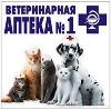 Ветеринарные аптеки в Махачкале