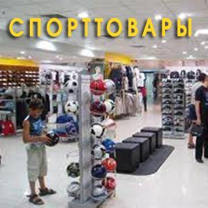 Спортивные магазины Махачкалы