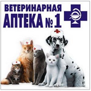 Ветеринарные аптеки Махачкалы